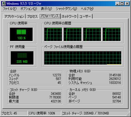 c0039153_2003584.jpg