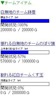 a0147539_10325551.jpg