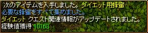 c0081097_15454082.jpg