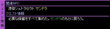 c0081097_15455399.jpg