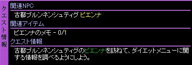 c0081097_15464939.jpg