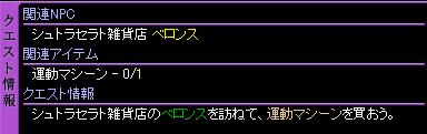 c0081097_1546758.jpg