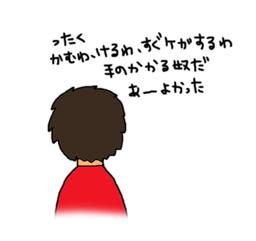 a0093189_165491.jpg