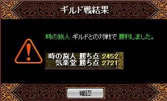 a0157425_2355828.jpg