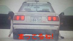 a0109476_2315972.jpg