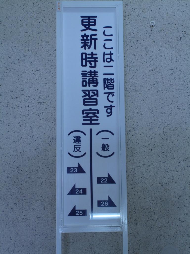 c0205942_17234387.jpg