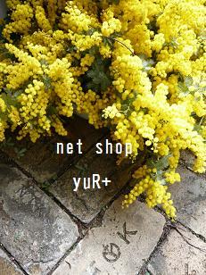 e0164129_2002498.jpg