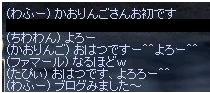 e0174950_22243047.jpg