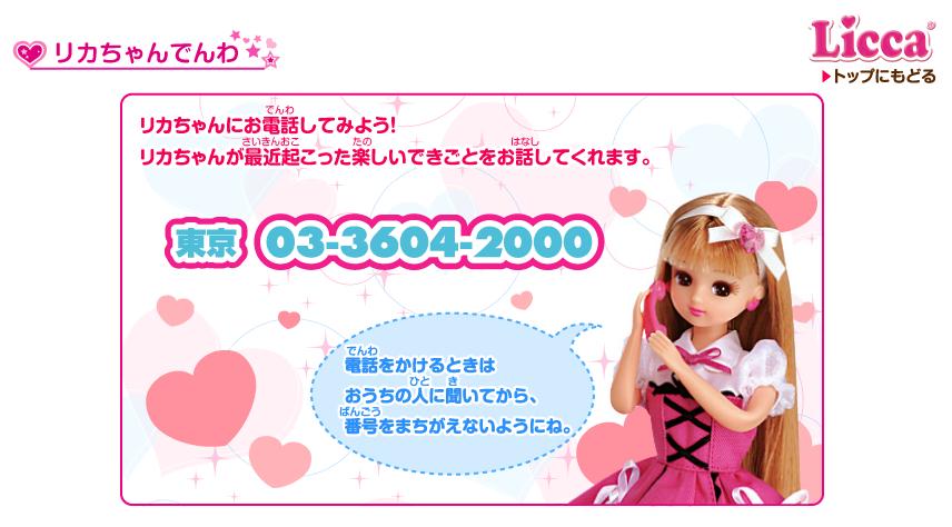 a0003293_05357.jpg