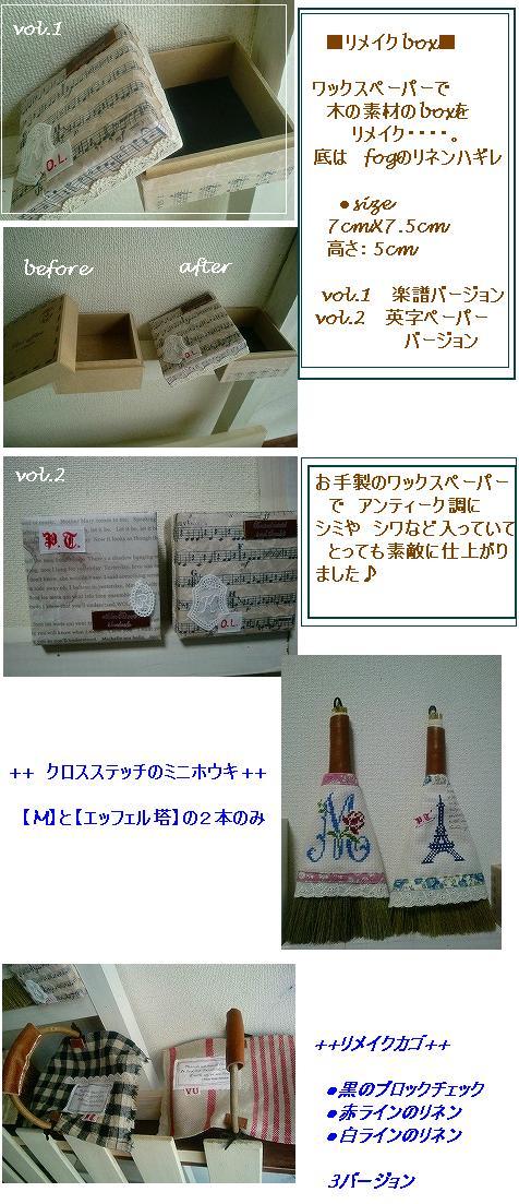 c0142898_8381490.jpg