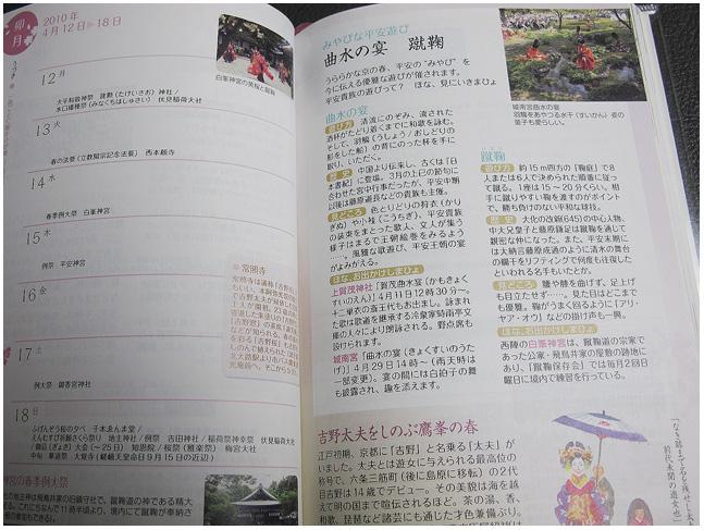 c0042324_20113123.jpg