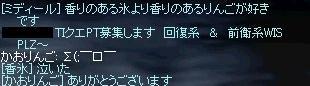 e0174950_1843621.jpg