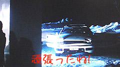 a0109476_23535744.jpg