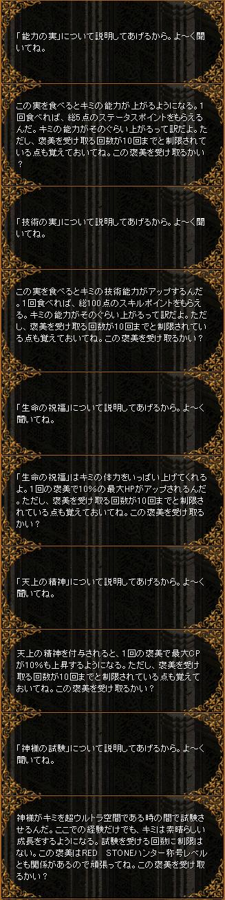 c0081097_3205211.jpg