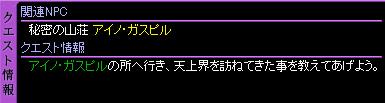 c0081097_322527.jpg
