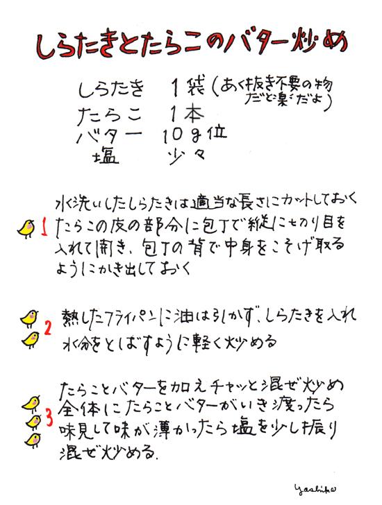 a0129824_75845.jpg
