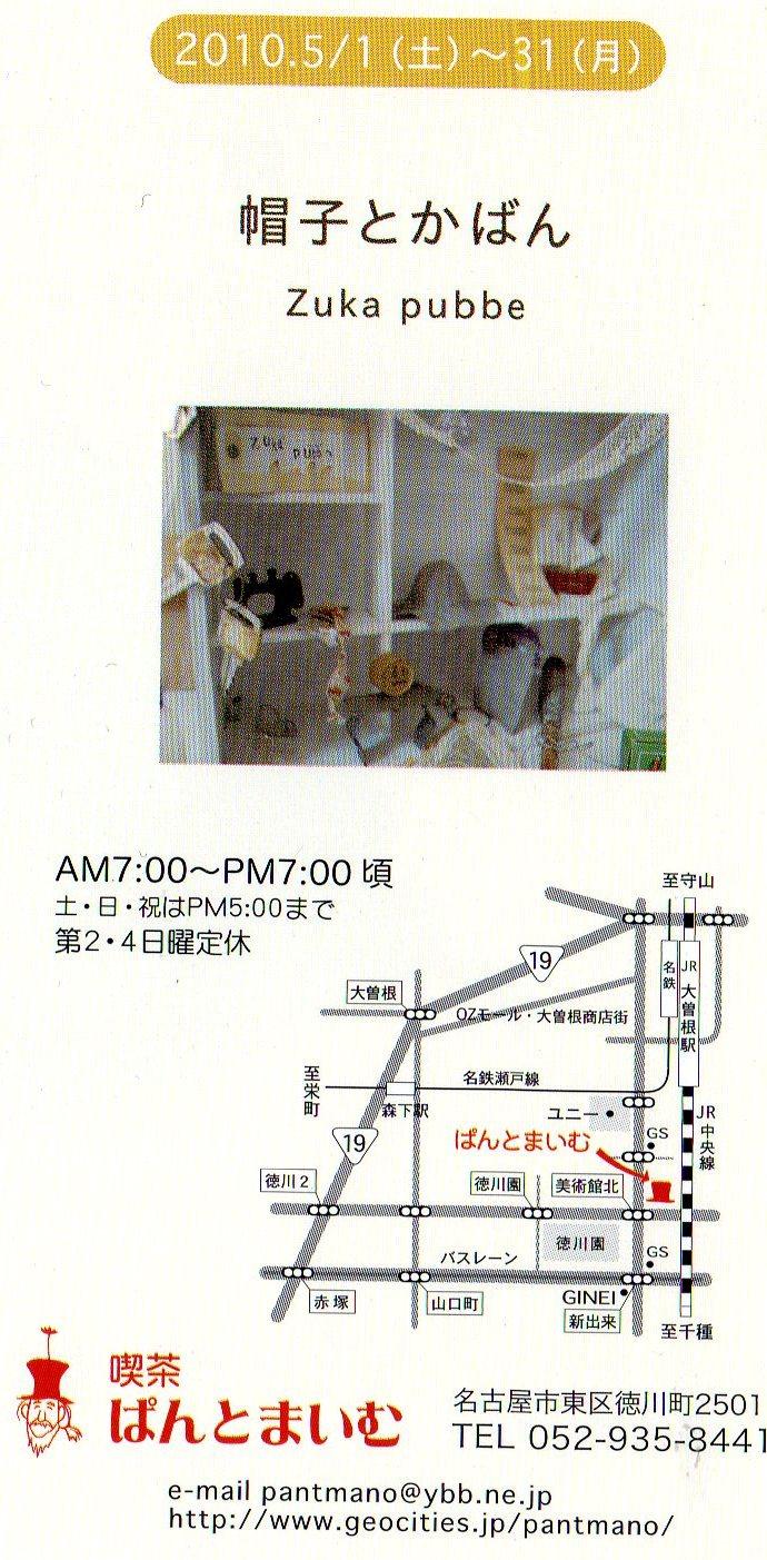 a0076125_19482777.jpg