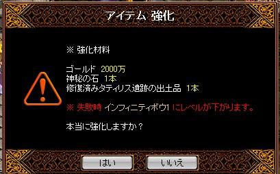 c0075363_15523928.jpg