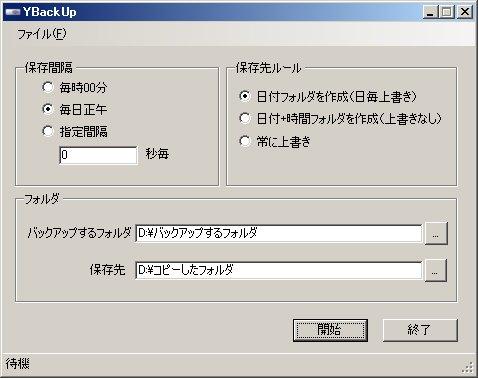 c0229094_910852.jpg