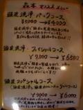 a0046942_10481939.jpg