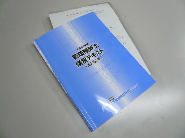 c0110447_16504599.jpg