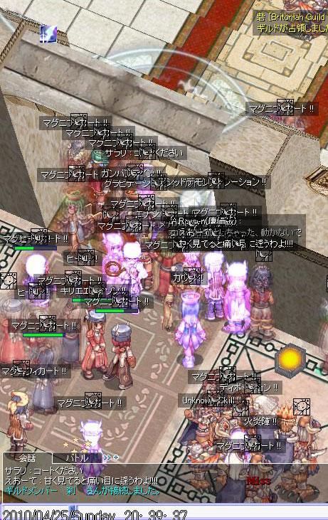 a0059429_22373560.jpg