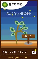c0204675_165355.jpg