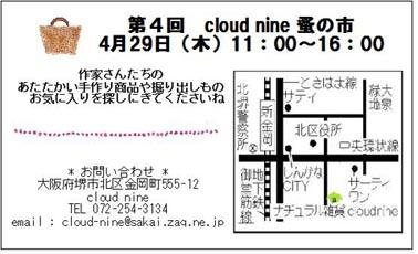 a0153960_2011365.jpg
