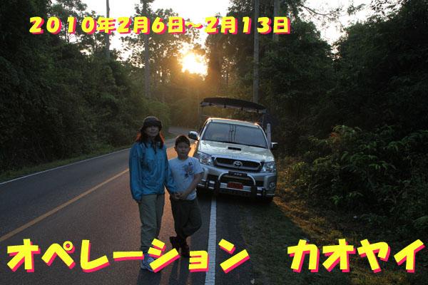 a0035279_14211174.jpg