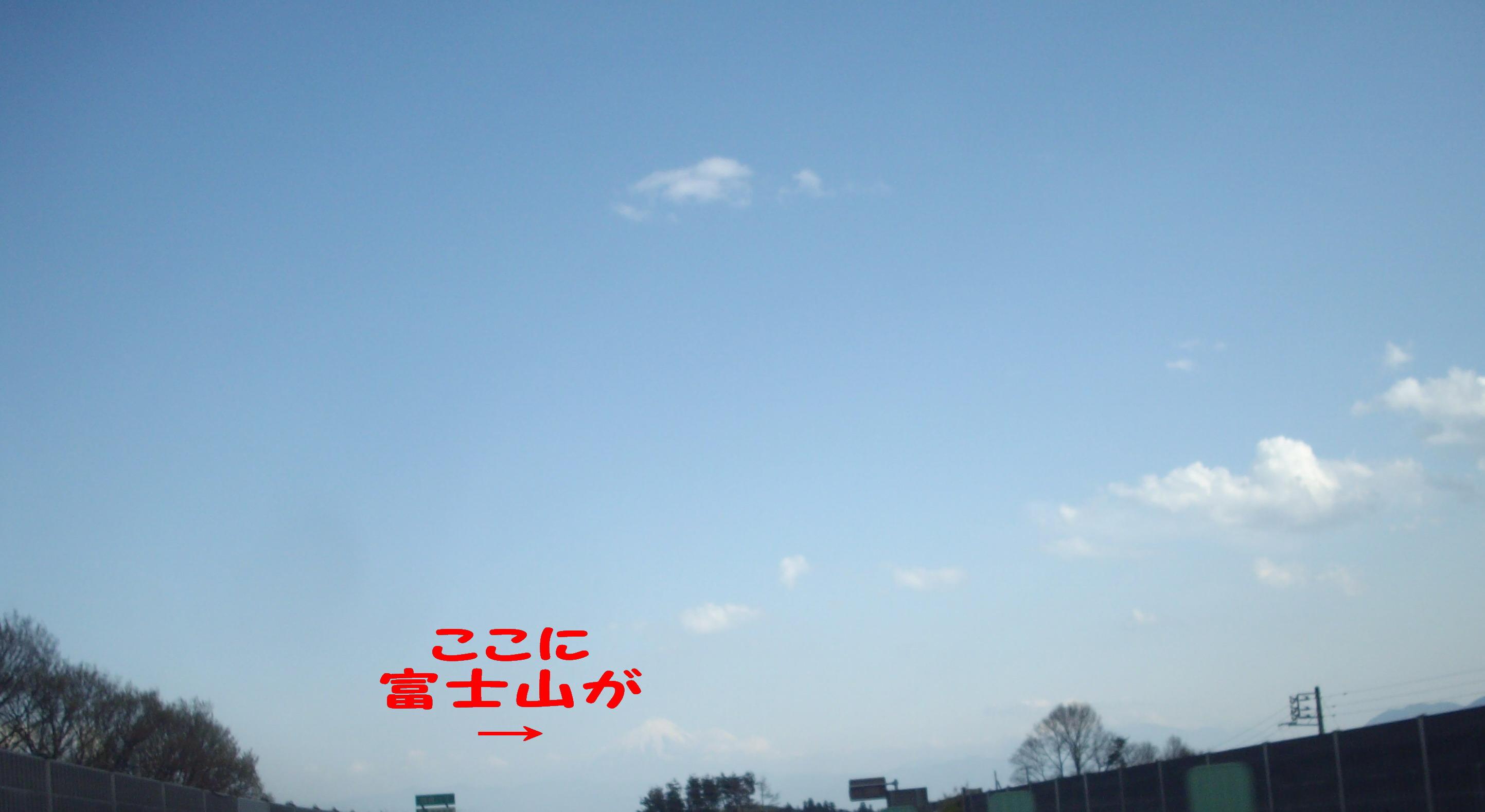 c0138198_1613561.jpg