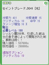 a0166813_2242630.jpg