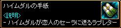 c0081097_13521561.jpg