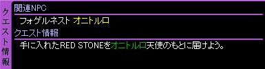 c0081097_1353133.jpg