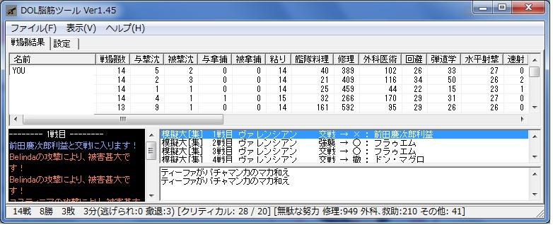 a0043261_1481382.jpg