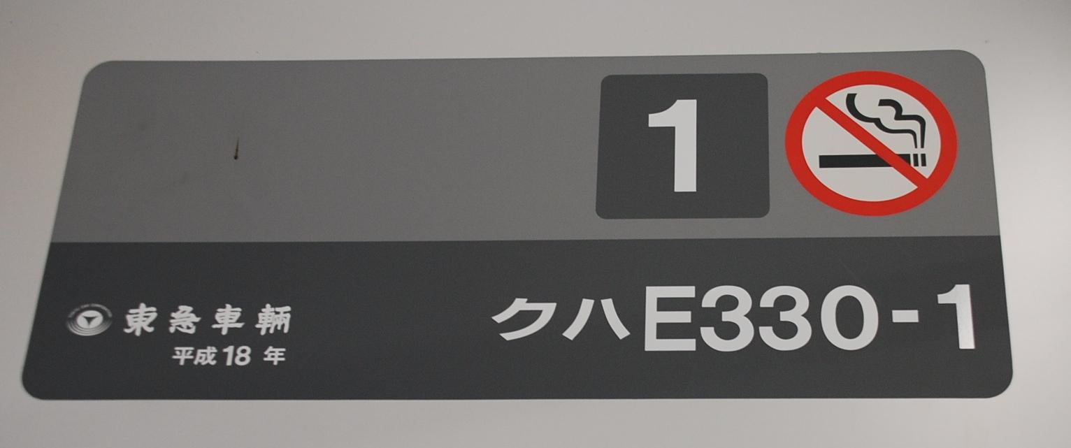 c0216980_15033.jpg
