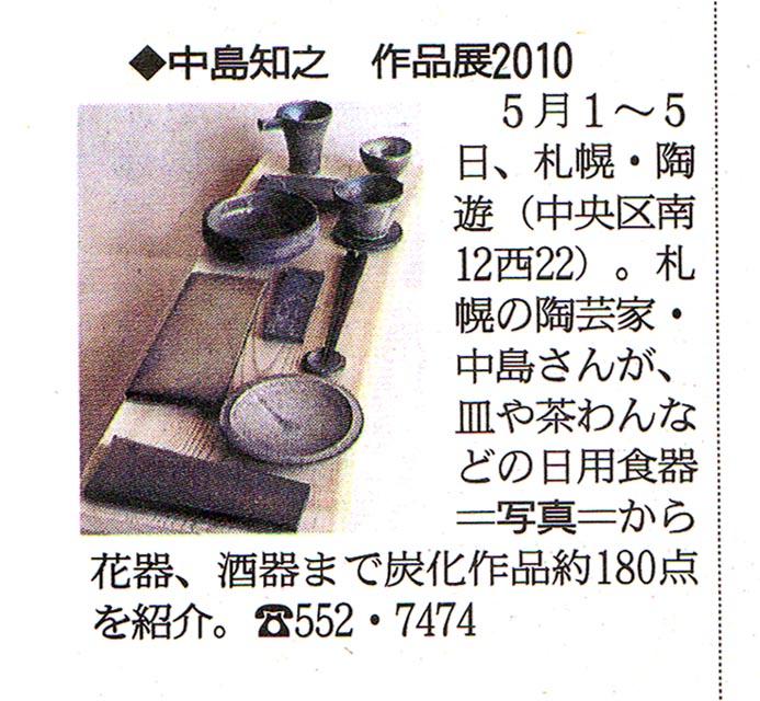 c0221584_21465019.jpg