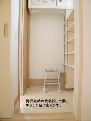 c0064859_1835687.jpg