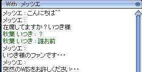 c0046076_1339047.jpg
