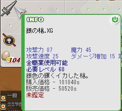 a0166813_001385.jpg