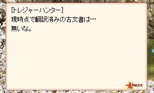 a0154445_0424812.jpg