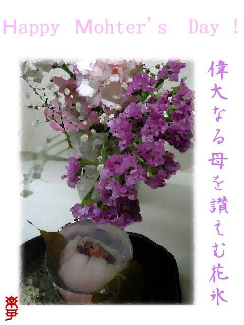 e0097746_2320144.jpg