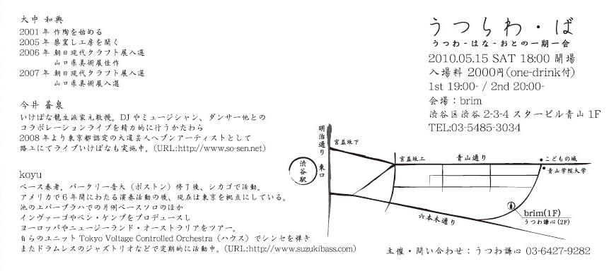 c0178645_19564295.jpg