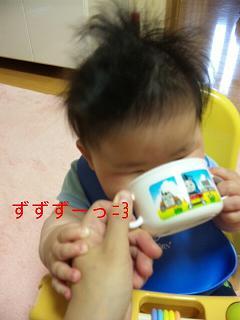 c0121141_1440717.jpg