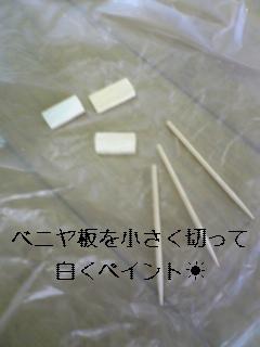 c0141641_2115796.jpg