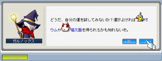 a0041961_0371484.jpg