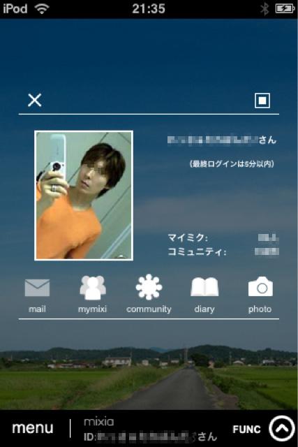 a0021565_16174371.jpg