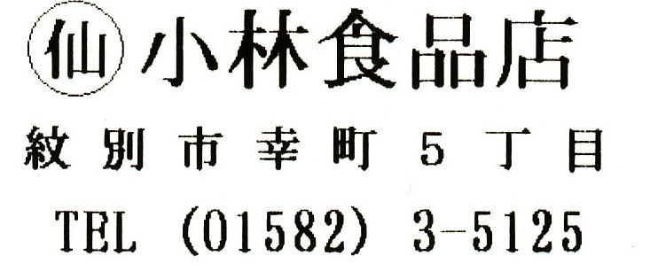 c0119140_14292667.jpg