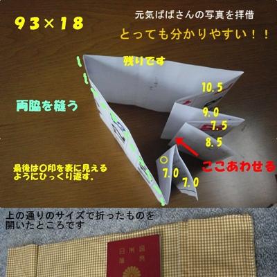 a0084343_1448106.jpg