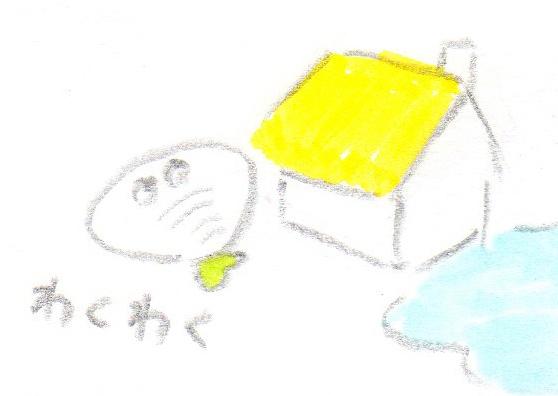 a0070082_16333323.jpg