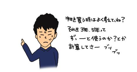 a0093189_9345143.jpg